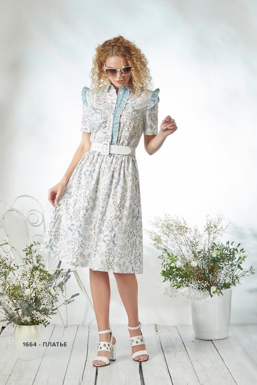 Платье НФ-1664 от DressyShop