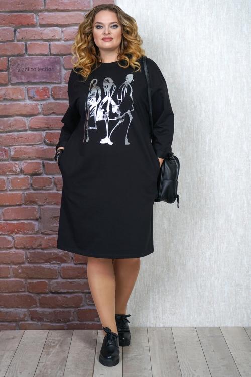 Платье АЛ-1268 от DressyShop