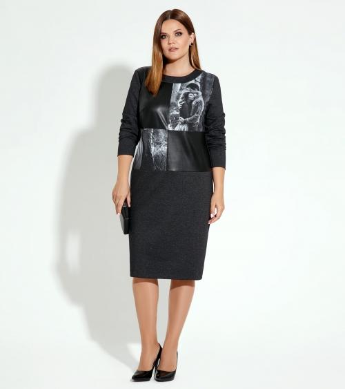 Платье ПРИО-15080Z от DressyShop
