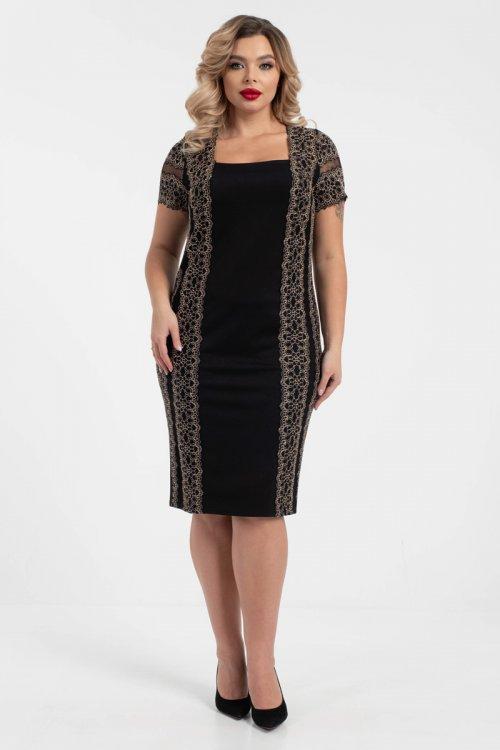 Платье ВА-П3-2964/6-7 от DressyShop